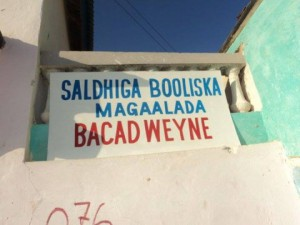 bacaadweyne_10