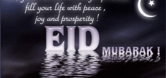 Ciid Mubaarak dhamaan muslimiinta caalamka …