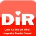 Heesta sanadka: Beesha Direed