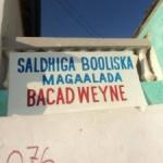 Dhageyso Maamulka Degmada Bacaadweyne Oo Ka Warbixiyey Dagaalkii Ka dhacay Deegaanka Kheyrbara