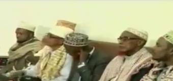 TV'ga Ethiopia iyo Oromada oo ka hadlay Shirweynaha Direed ee ka dhacaya Adis Ababa.
