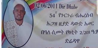 Halkan ka daawo caleemo saarka Ugaas Siyaad Daa'uud Cumar (Ugaaska beelweynta Gurgure)