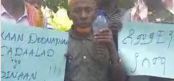 Degaano ka mid ah Somali state oo ka cabanaya xaalad adag iyo biyo la'aan halkaa ka jirta, codsi u diraya Somali State iyo dowlada Itoobiya